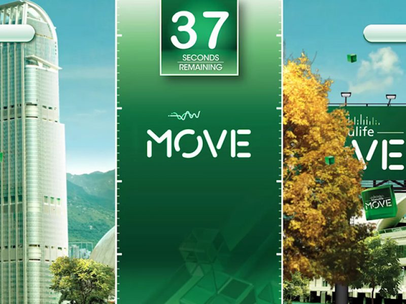 manulife_move006